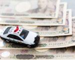 初心者の方は知っておきたい 免許の点数や罰金、スピード違反のあれこれ