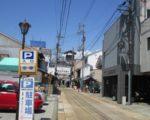 ホワイト餃子の真横。長浜 黒壁スクエアで一番お薦めの駐車場はここだ!